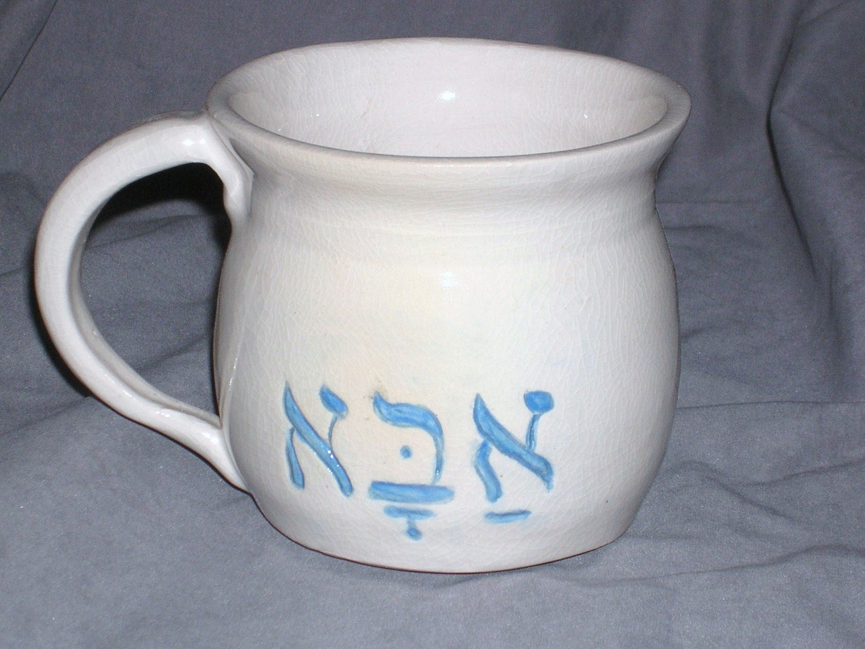 abba cup2